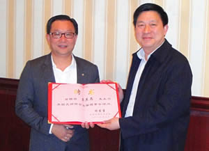 Minister Derong Chen granted the certificate of Appointment to John Gong